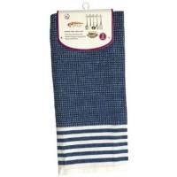 Dish Cloth - Border Stripe D/c 45x70cm 2