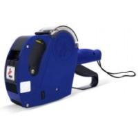 Price - Labeller Mx-5500 Plus -s