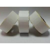Price Labels - 26x16 Wavy White