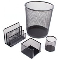 Kenzel Wire Mesh Set Of 4